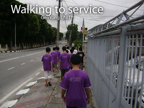 Walk to service