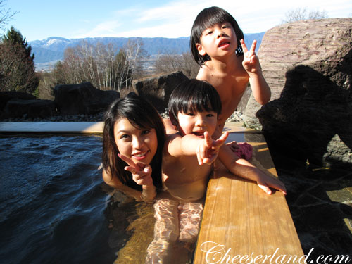 onsen6 by you.