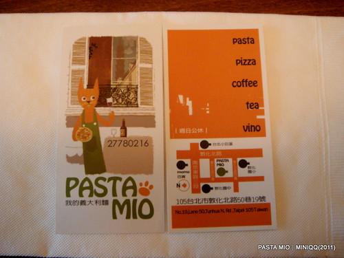 20110613 PASTA MIO(我的義大利麵)_01