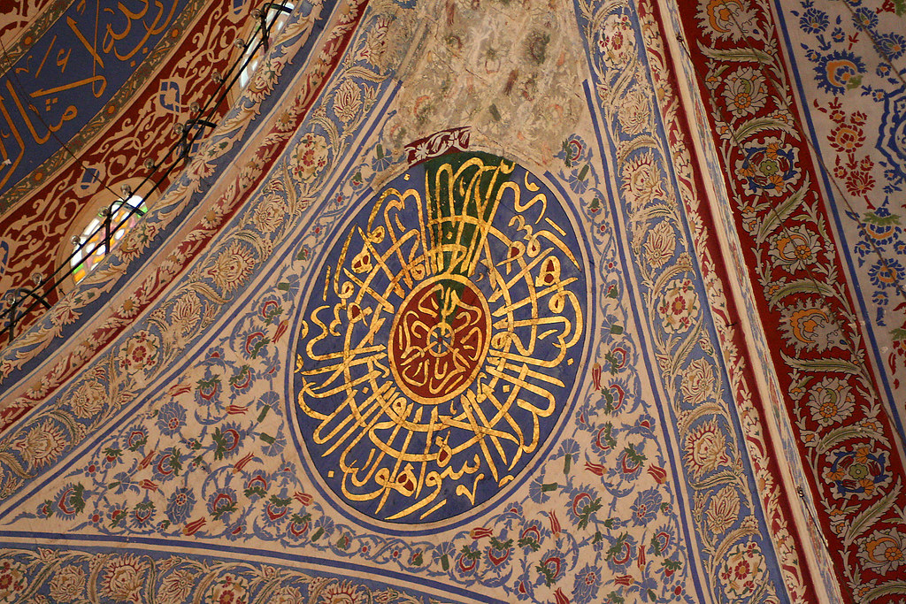 The World's Best Photos of islam and kaligrafi - Flickr ...