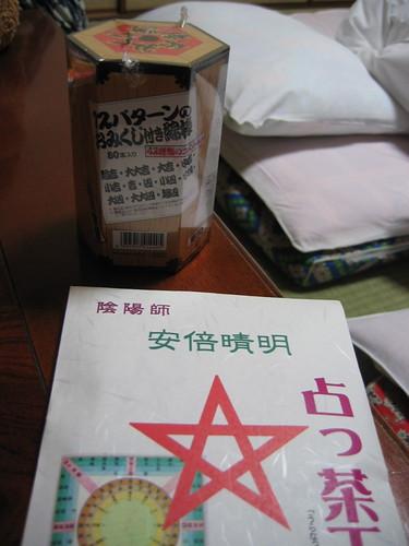 IMG_9802.JPG