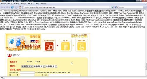 網頁設計-瀏覽器相容問題-2