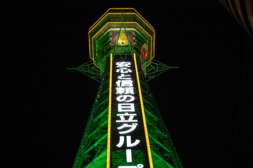 Green Tsutenkaku at nite