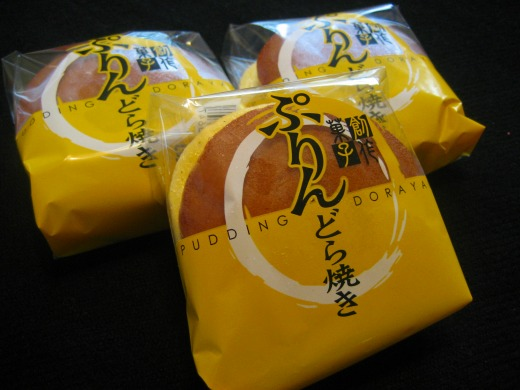 Pudding Dorayaki