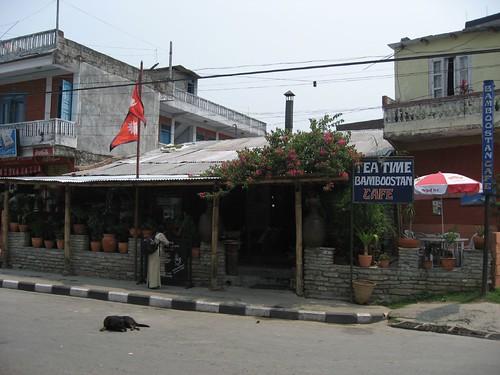 Tea Time Bamboostan restaurant