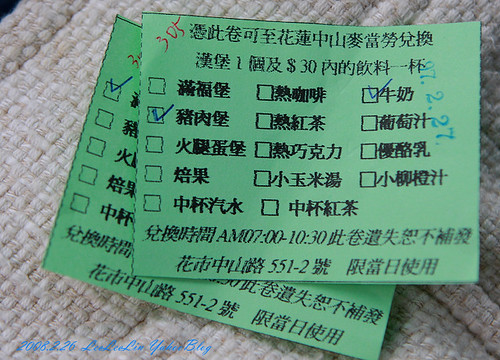 花蓮便宜高CP住宿|雅筑汽車商務旅館