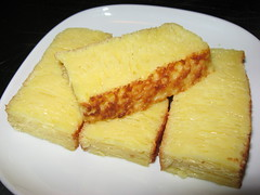 Rica Rico: Bika ambon (another view)