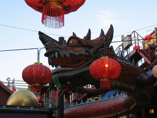 Tivoli dragon