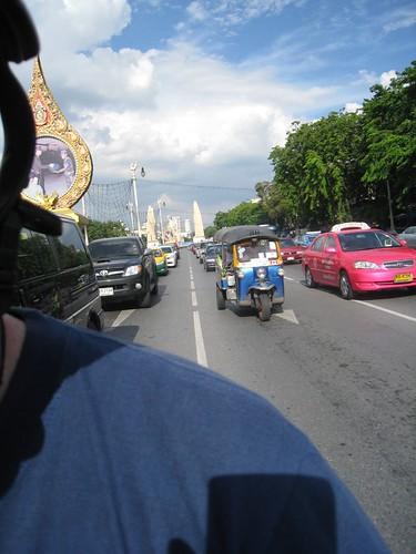 View behind