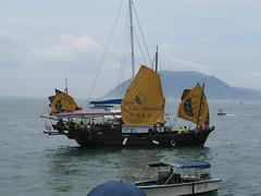 20080714 HK G9 098