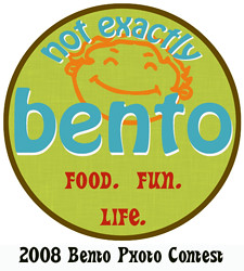 bentophotocontest072208