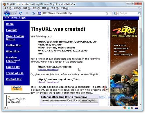 TinyUrl-2