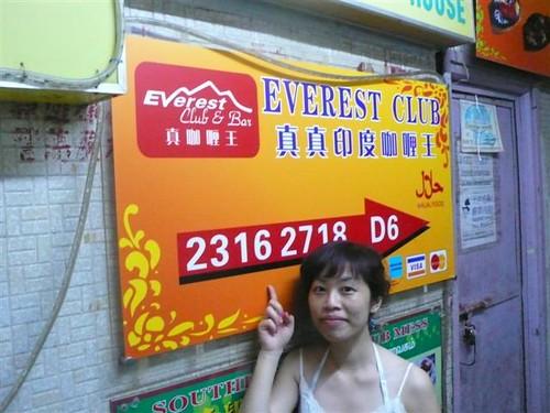 你拍攝的 Aug.01.2008-HK 576 (Small)。
