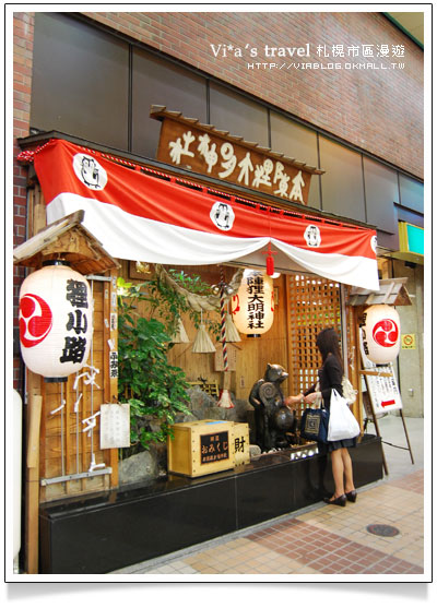 【夏の北海道】札幌-大通公園電視塔+狸小路(必買名產九折店)