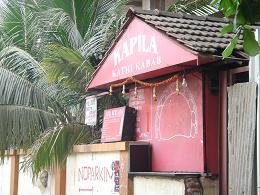 Kapila_kathi_kabab