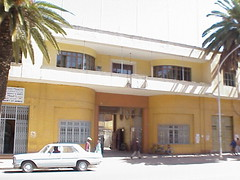 Wikianos Supermarket, Asmara