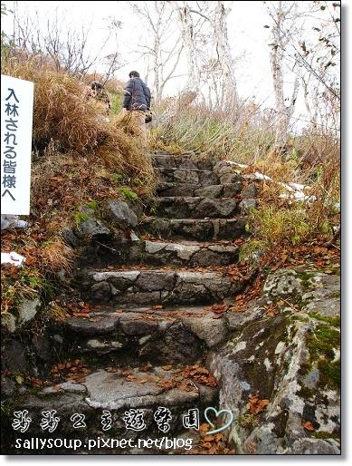 073 登山口
