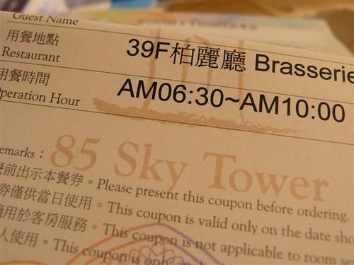 你拍攝的 P1070893 (Small)。