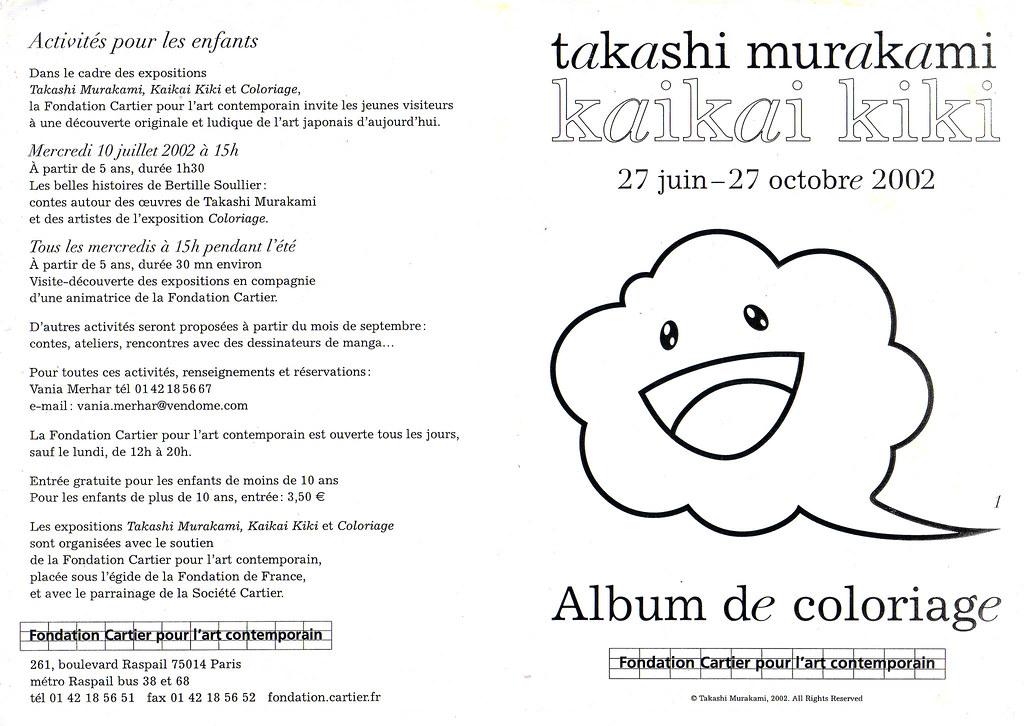 [Peinture, sculpture, vidéo...] Takashi Murakami - Page 2 3034730788_ed8a4094dd_b