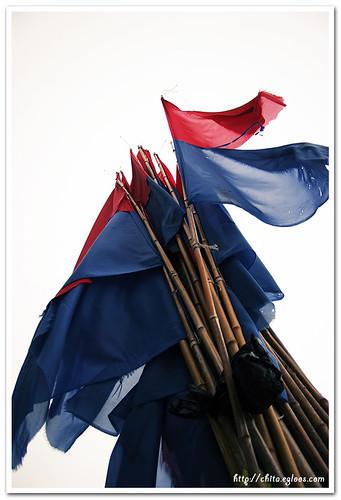 깃발 (the flag)