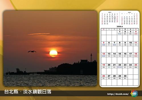 2009_calendar_04