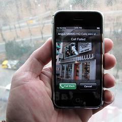 apple work canon macintosh korea powershot photoblog... (Photo: superlocal on Flickr)