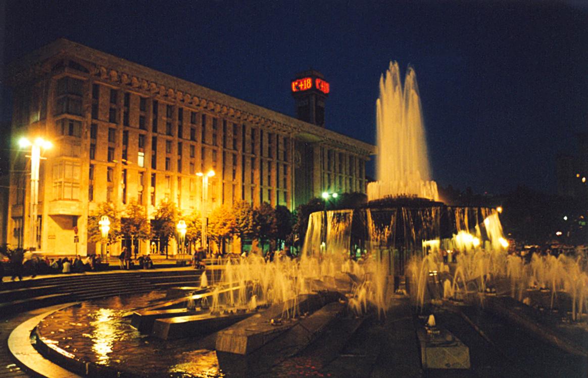 Киев 90-е