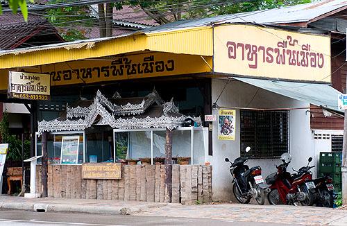 Baan Phleng, a restaurant in Mae Hong Son, Thailand