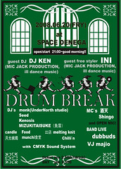 Drum Break / Jun 20, 2008