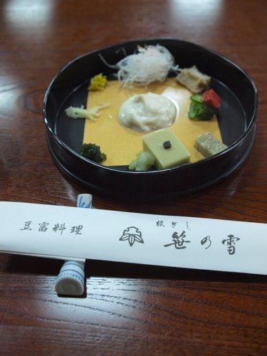 笹乃雪_P7191200
