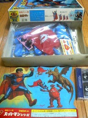 superman_japanmodelkit2.JPG