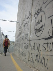 Separation Barrier--Israel (ayaok) Tags: israel palestine middleeast