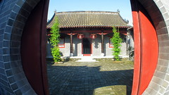 Tongbai Museum, Tongbai, Henan Province, China