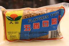 Flavored Tofu