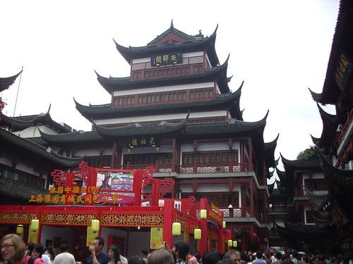 CHINA FALL08 9851