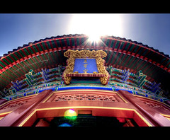 The Temple of Heaven (Chee Seong) Tags: china summer vacation sun canon temple beijing flare templeofheaven 2008 hdr canon1022mm explore49 400d