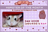 Hamster-of-the-Month-Award-Cert-Sep2008