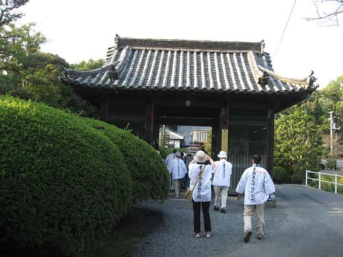 Shikoku pilgrimage(54 Enmeiji Temple ,延命寺)