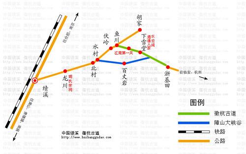 徽杭古道地图1