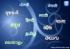 KDE Indic localization