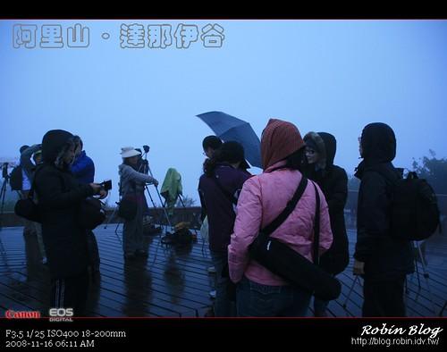 你拍攝的 20081116數位攝影_阿里山之旅002.jpg。