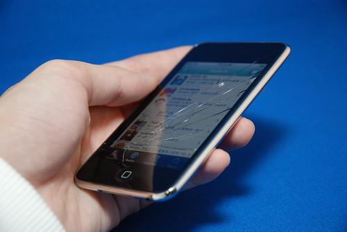 iPod touch 崩壞_08.JPG