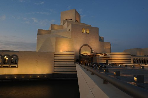 The Museum of the Islamic Arts in Doha, Qatar.