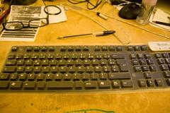 Mon nouveau clavier