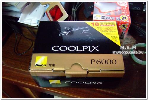 你拍攝的 200812日本 257。