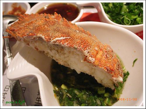 海宴三峽店024