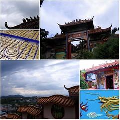 Kuching20086