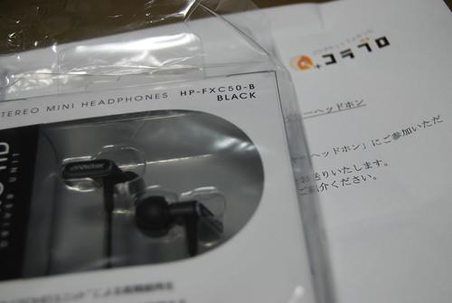HP-FXC50