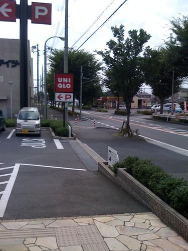 near Noda, , Japan