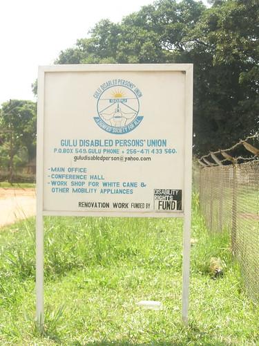 GDPU (Gulu, Uganda)